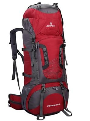 80 L Batohy / Malé batůžky / batoh Outdoor a turistika / Lezení / Fitness / cestování Outdoor / Výkon / Volnočasové sportyVoděodolný /