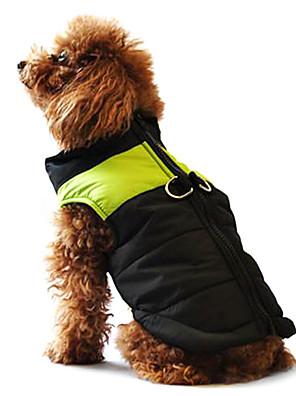 כלבים מעילים / ג'קט / וסט Red / כתום / צהוב / ירוק / כחול / Black / ורוד בגדים לכלבים חורף / קיץ/אביב קולור בלוק עמיד למים / Keep Warm