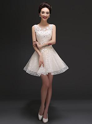 קצר \ מיני טול שמלה לשושבינה - גזרת A מחשוף עמוק עם קפלים