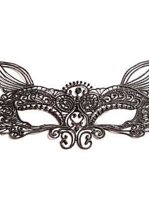Ženy Krajka Přílba-Svatba / Zvláštní příležitost Masky Jeden díl