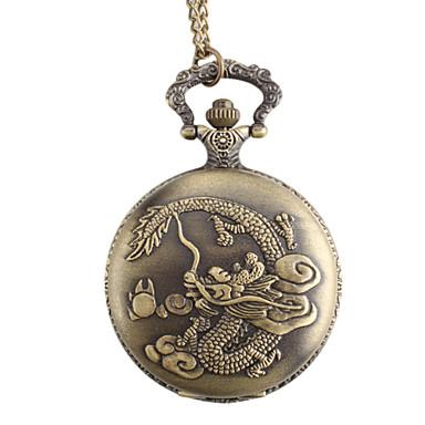 Buy Men's Dragon Alloy Analog Quartz Pocket Watch (Bronze) Cool Unique