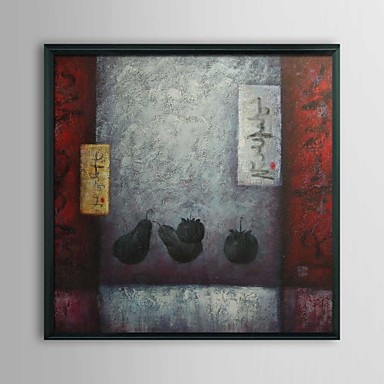 Abstract Persimmon and Pear Framed Oil Painting
