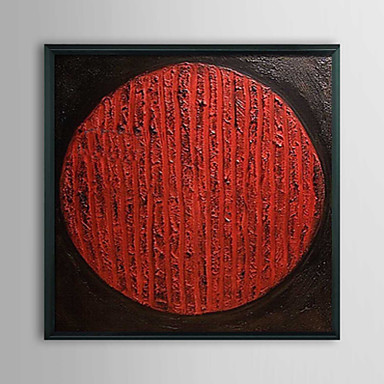 Abstract Red Light Framed Oil Painting