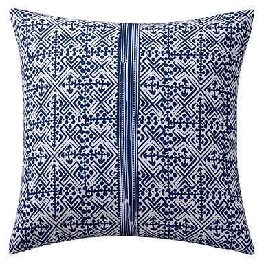 Buy Modern Ikat Polyester Decorative Pillow Cover