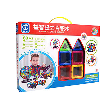 Buy 3-7 Years Old Variety Children's Educational Toys,Toy Building Blocks-60 Pieces