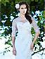 Trumpet/Mermaid Plus Sizes Wedding Dress - Ivory Court Train Jewel Lace