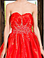 Ball Gown Sweetheart Floor-length Organza Evening/Prom Dress