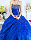Ball Gown Sweetheart Floor-length Organza Evening/Prom Dress With Beading And Side Draping