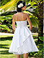 Lanting Bride A-line / Princess Petite / Plus Sizes Wedding Dress-Knee-length Sweetheart Satin / Tulle