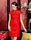 cheognsam chinees traditionele trouwjurk