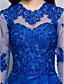 ts couture® hivatalos estélyi ruha - gyönyörű vissza trombita / sellő ékszer bíróság vonat csipke / szatén csipke
