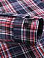 JamesEarl 남성 셔츠 카라 긴 소매 셔츠 & 블라우스 실버 - MB1XC000401