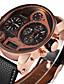 Oulm 男性 軍用腕時計 リストウォッチ LED 3タイムゾーン クォーツ PU バンド クール カジュアルスーツ ラグジュアリー ブラック ブラウン