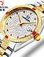 AngelaBOS 男性 機械式時計 透かし加工 ラインストーン 自動巻き ステンレス バンド 光沢タイプ クール 白 ゴールド