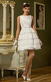 Lanting una línea de vestido de novia tallas grandes - marfil corto / mini tafetán bateau