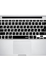 XSKN Silicon teclado do laptop tampa da pele para MacBook Pro MacBook Air língua árabe layout