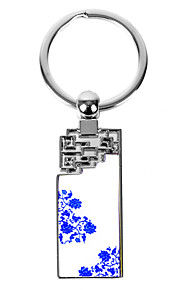 Personalized Engraved Gift Creative Blue and White Lotus Pattern Keychain