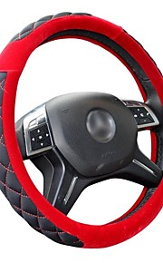 HONORV ™ KA-F2-2 Sport Steering Wheel Cover Environmental Protection Rubber