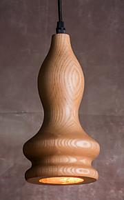 Lustre - Contemporain - avec Style mini - Bois/Bambou