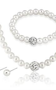 Set de Bijoux Boucles d'oreilles / Bracelet Collier de perles Mode euroaméricains Perle Alliage Forme Ronde1 Collier 1 Paire de Boucles