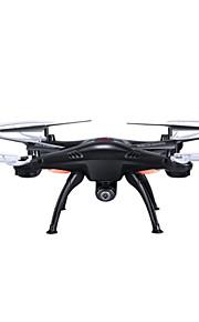 SYMA x5sc quadrocopter HD kamera x5c päivitysversio, päätön tilassa