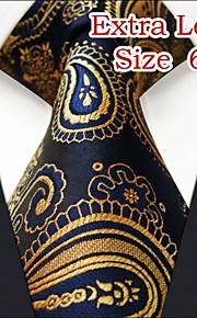 Men's Business Paisley Camel Ties