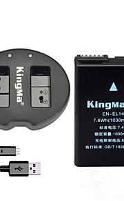 Kingma en EL14 lader pack voor Nikon D5100 5200 5300 3100 3300 7000 7700 7800