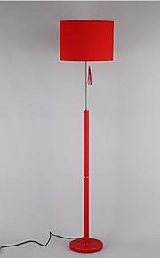 Bodenlampen-Augenschutz-Modern/Zeitgemäß-PVC