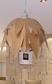 12W Vintage LED Autres Bois/Bambou Lustre Salle de séjour / Chambre à coucher / Salle à manger