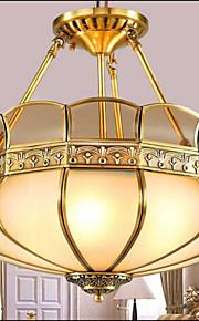 40W Traditionaalinen/klassinen Minityyli Messinki Metalli Riipus valotLiving Room / Makuuhuone / Ruokailuhuone / Työhuone/toimisto /