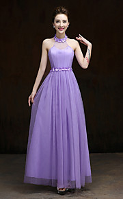 Ankle-length Satin / Tulle Bridesmaid Dress-Lilac / Lavender / Pearl Pink / Champagne A-line Halter