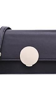 HOWRU ® Women 's PU Tote Bag/Single Shoulder Bag/Crossbody Bags-Black/White