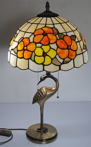 12 inch Retro Tiffany Table Lamps Copper lamp body Glass Shade Living Room Bedroom light Fixture 2-lights