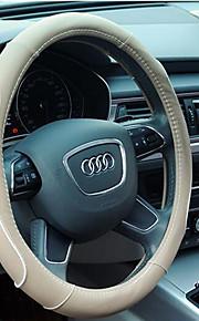 volante copre il set di colori set di ruote interne di automobili prodotti assetto auto premium