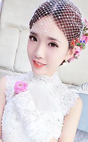 Mulheres Pérola / Tule / Rede Capacete-Casamento Véus de Rede 1 Peça Branco Redonde 18cm