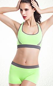 Full Coverage Quick-drying Underwear Vest Nursing Wireless Sports Racerback Bras Panties Sets