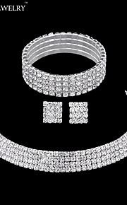 女性の4行フルクリスタルチョーカーネックレステニスのストレッチブレスレットのスタッドのイヤリングの結婚式の宝石類セット(1セット)