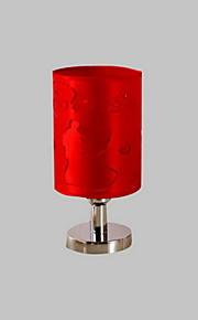 Lampes de bureau-Moderne/Contemporain-Métal-Protection des yeux