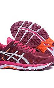 Asics GEL-KAYANO 22 Zapatillas de deporte / Zapatillas de Running / Zapatos de Correr MujerA prueba de resbalones / A prueba de tiburones
