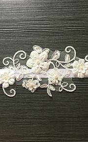 Garter Stretch Satin / Lace Flower / Imitation Pearl White