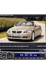 7 1DIN supporto pannello digitale touch screen LCD lettore DVD dell'automobile ipod.bluetooth.stereo schermo radio.gps.touch