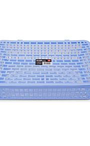 מסגרת קובץ חומר סל פלסטיק A4 עם כיסוי