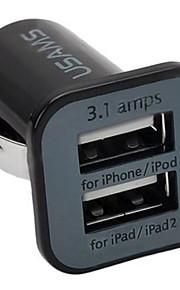 USB2.0 Bil USB oplader Socket Andre 2 USB-porte Kun oplader Bil 5V/3.1A
