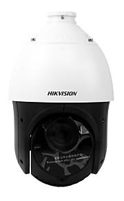 Hikvision ds-2de4220iw-de 2MP netwerk ir PTZ outdoor (4.7-94.0mm 20x 100m ir waterdicht 12V DC & poe IP66)