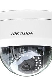 Hikvision® ds-2cd2152f-is 5MP vaste dome netwerkcamera (audio / alarm io 30m ir IP66 waterdicht)