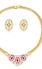 Set de Bijoux Bague Boucles d'oreilles / Bracelet Mode euroaméricains Strass Verre Alliage Forme de Fleur1 Paire de Boucles d'Oreille 1