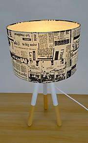 60 עכשווי מנורת שולחן עבודה , מאפיין ל מגן עין , עם צביעה להשתמש מתג On/Off החלף