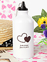 Personalized Sport Bottle (More Designs)