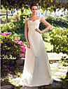 A-line/Princess Plus Sizes Wedding Dress - Ivory Floor-length Sweetheart Satin/Tulle