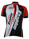 Kooplus Maillot de Cyclisme Homme Manches courtes Velo Respirable Sechage rapide Zip frontal Maillot Hauts/Tops 100 % Polyester Ete